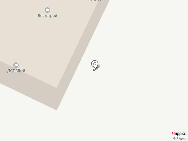 ДСПМК-8 на карте Кургана