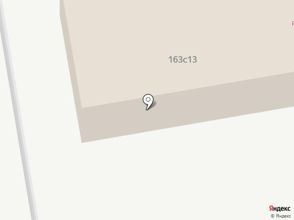 Распутин на карте Кургана