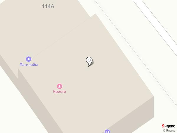 Мята на карте Кургана