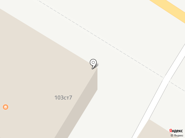 Южуралаккумулятор, ЗАО на карте Кургана