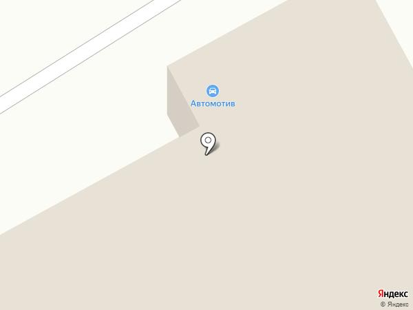 Оконный доктор на карте Кургана