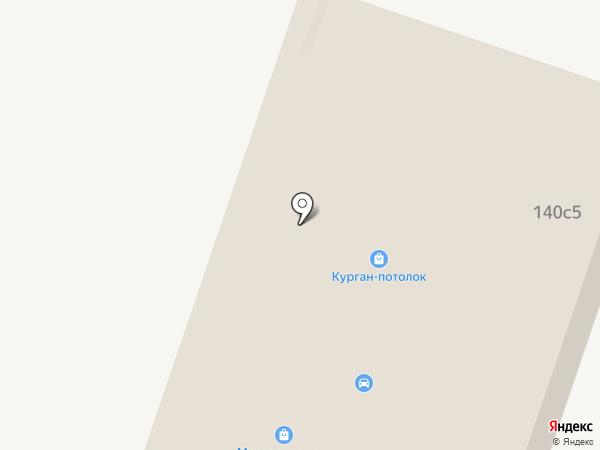 Производственная фирма на карте Кургана