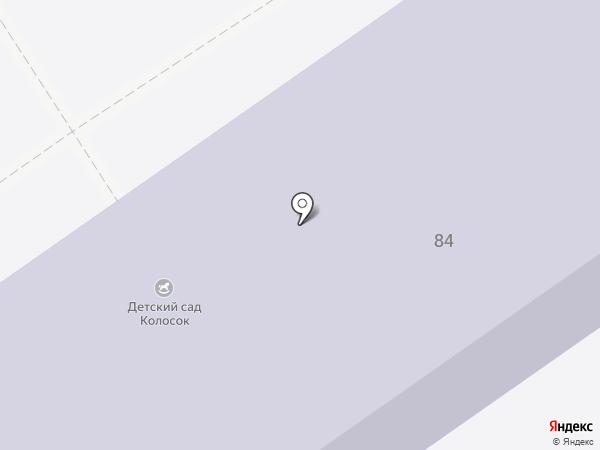 Колосок на карте Солобоево