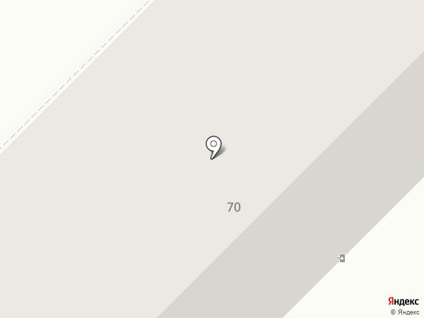 Универсальный на карте Кургана