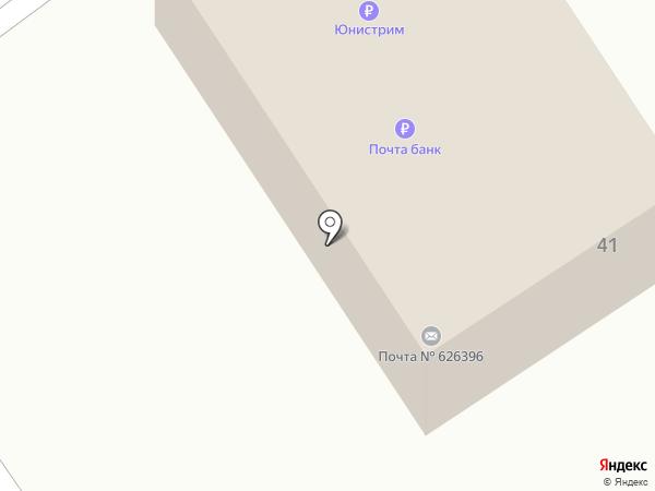 Почтовое отделение на карте Солобоево