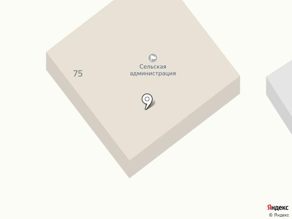 Администрация Солобоевского сельского поселения на карте Солобоево