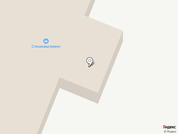 СпецМашСервис на карте Кургана