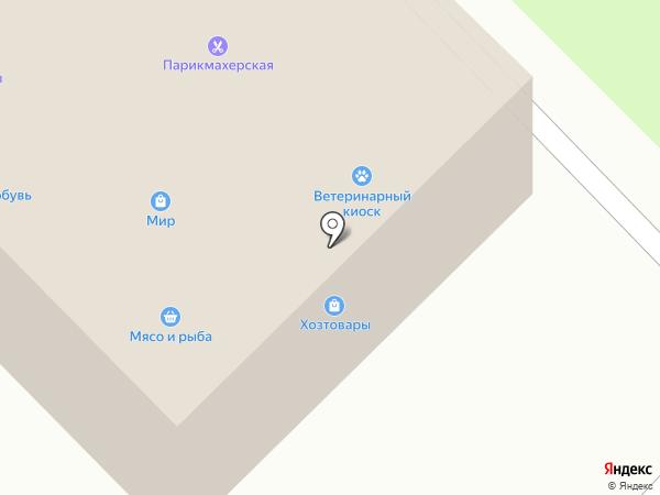 Магазин хозтоваров на карте Кургана