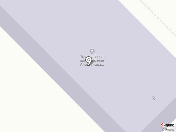 Православная школа во имя Алексанра Невского на карте Кургана