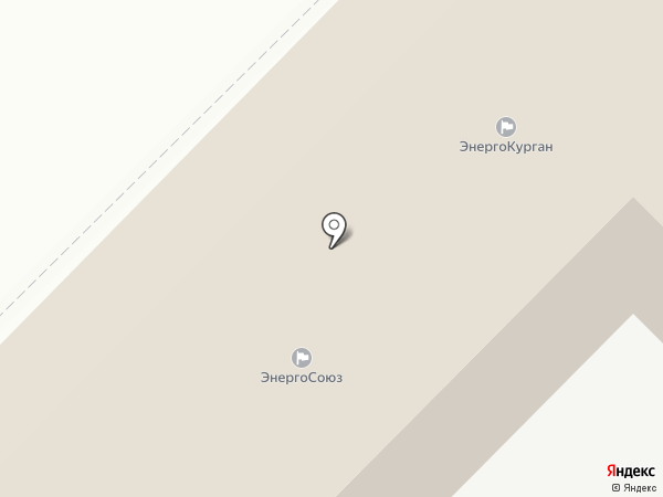 Курганэнерго на карте Кургана