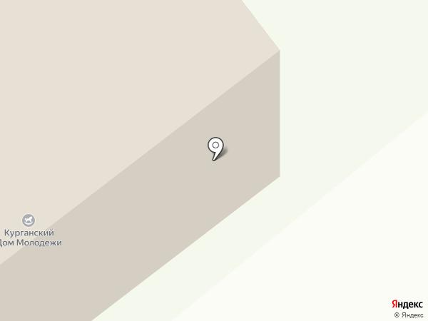 Полицейская академия на карте Кургана