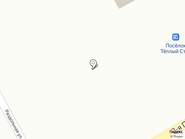 Семейная на карте Кургана