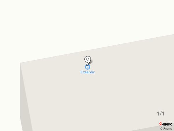Ставрос на карте Московского