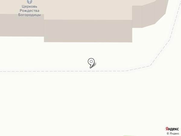 Церковь Рождества Пресвятой Богородицы на карте Московского