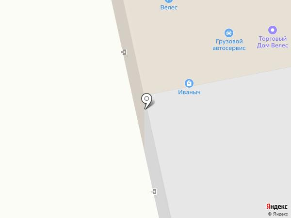 ВЕЛЕС на карте Московского
