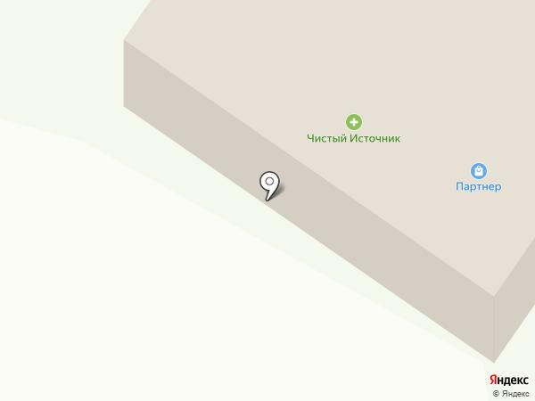 Авангард-строй на карте Тюмени