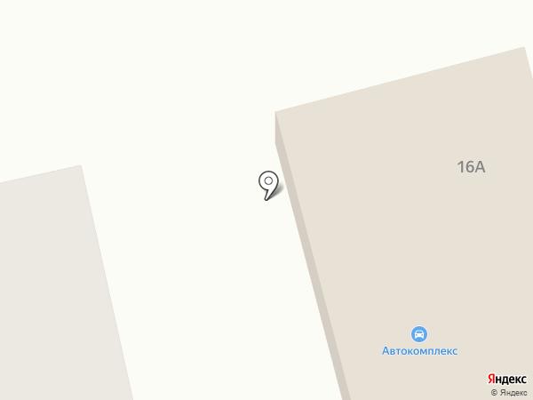 Автокомплекс на Загородной на карте Кургана