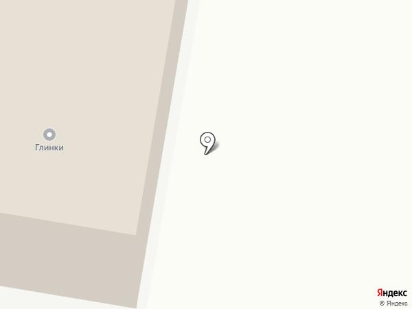 Глинки, ЗАО на карте Кургана