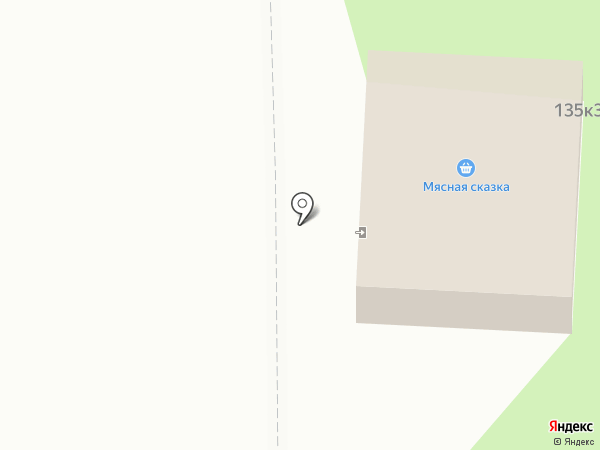 Мясная сказка на карте Тюмени