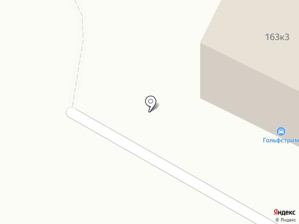 ГТИ-Север на карте Тюмени