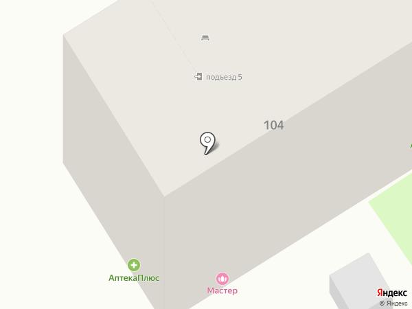 Мегафон на карте Тюмени