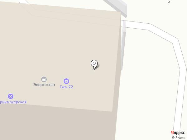 Домострой72 на карте Тюмени