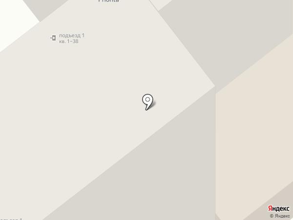 Альбион на карте Тюмени