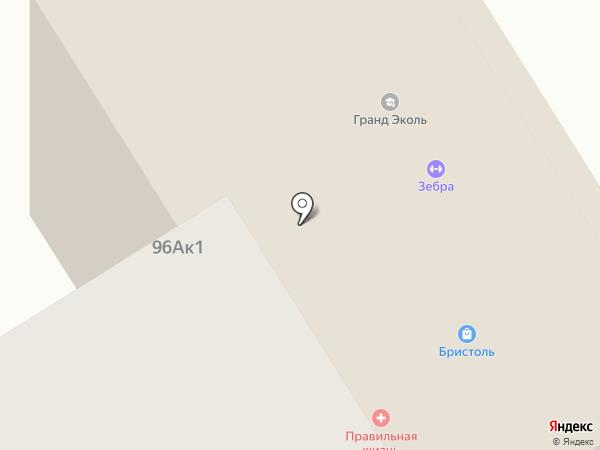 Ариант на карте Тюмени