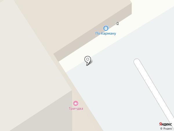 Три+Два на карте Тюмени
