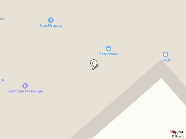 Магазин канцелярских товаров и игрушек на карте Тюмени
