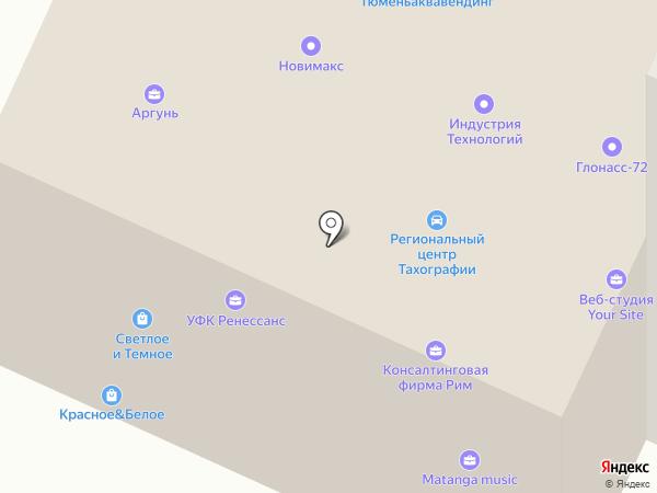 СИСТЕМА на карте Тюмени