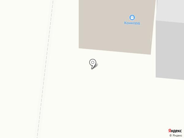 Оригинал-Консалтинг на карте Тюмени