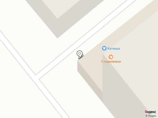 Катюша на карте Тюмени