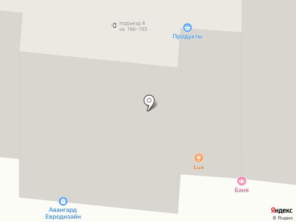 5PRO на карте Тюмени