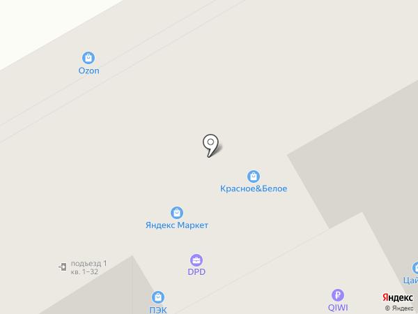 Мастерская по ремонту обуви и изготовление ключей на карте Тюмени