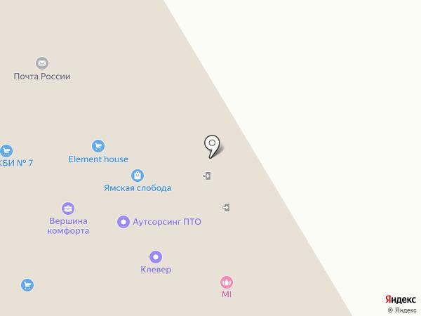 Новос на карте Тюмени