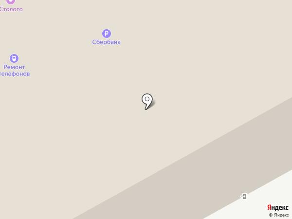 Магазин сантехнического оборудования на карте Тюмени