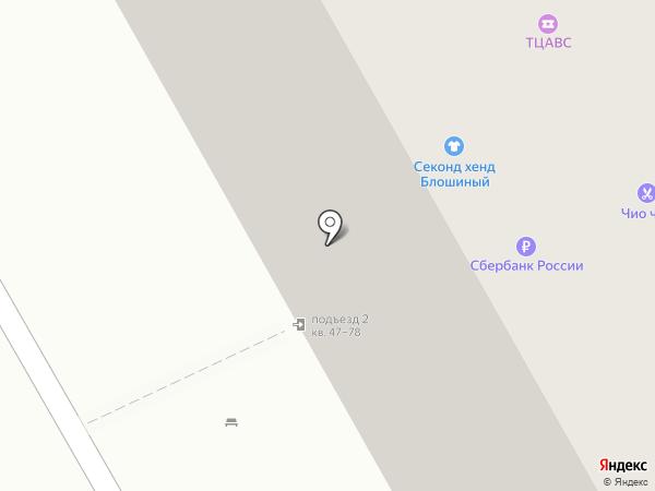 Солод и хмель на карте Тюмени
