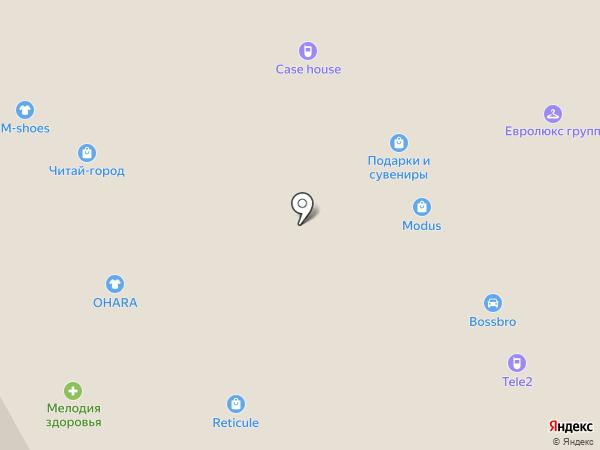 Спортивная медицина на карте Тюмени