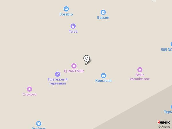 Формат плюс на карте Тюмени