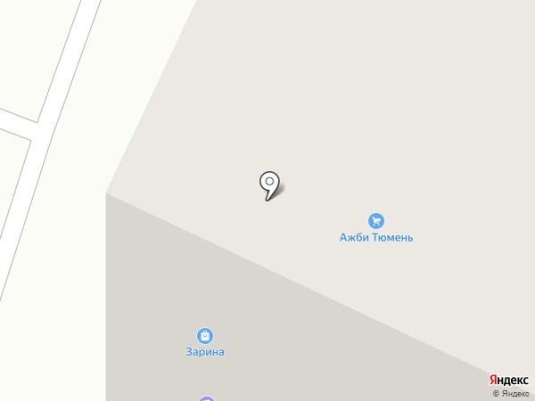 БирдекелЪ на карте Тюмени