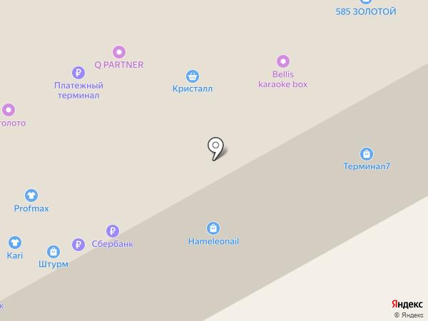 Fix-price на карте Тюмени