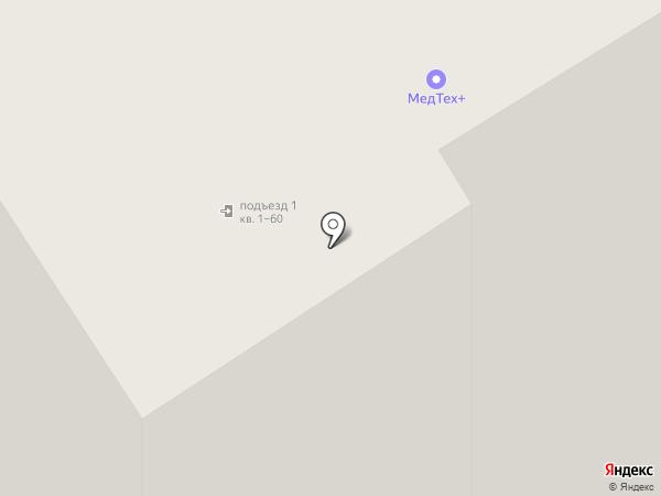Домашний на карте Тюмени