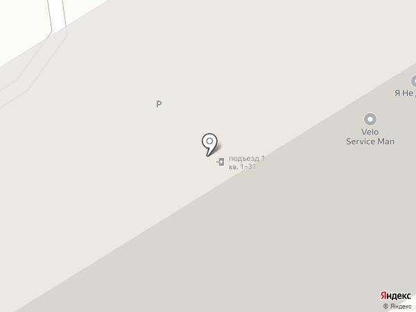 Артемида Гласс на карте Тюмени