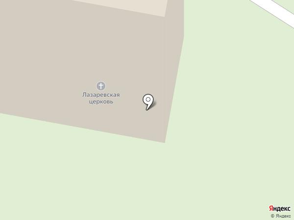 Церковь Лазаря Четверодневного на карте Тюмени