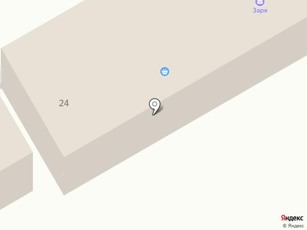 Ксенон-Тюмень на карте Тюмени