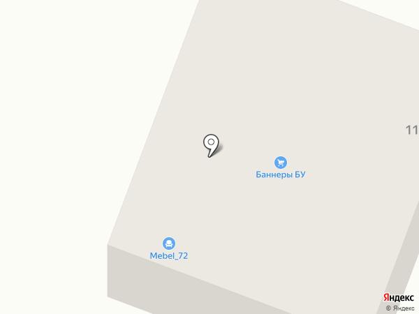 А-ПС на карте Тюмени
