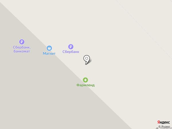 ФАРМЛЕНД на карте Тюмени