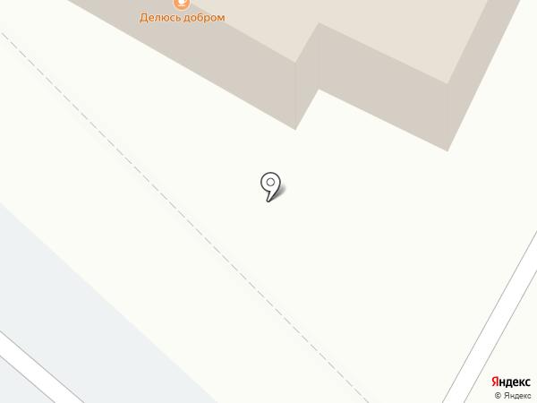 Истра на карте Тюмени