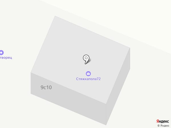 Елкавоз на карте Тюмени